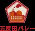 五反田バレーロゴ