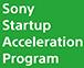 ソニースタートアップアクセラレーションプログラムロゴ